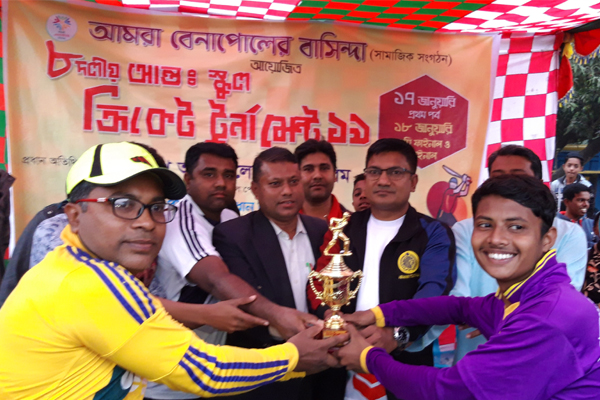 Inter School Cricke 2019 pic champion 01