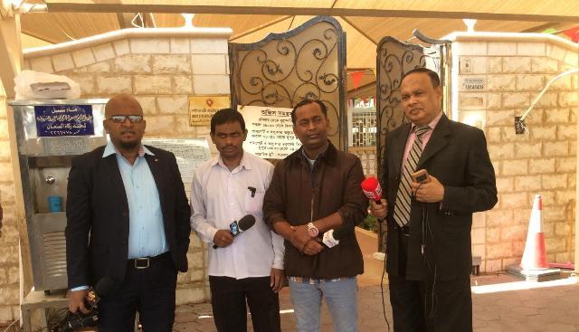 বাংলাদেশ টিভি জার্নালিষ্ট অ্যাসোসিয়েশন কুয়েত এর সাংবাদকর্মী বর্তমানে কুয়েতে বাংলাদেশ দূতাবাসে অবস্থান করছেন