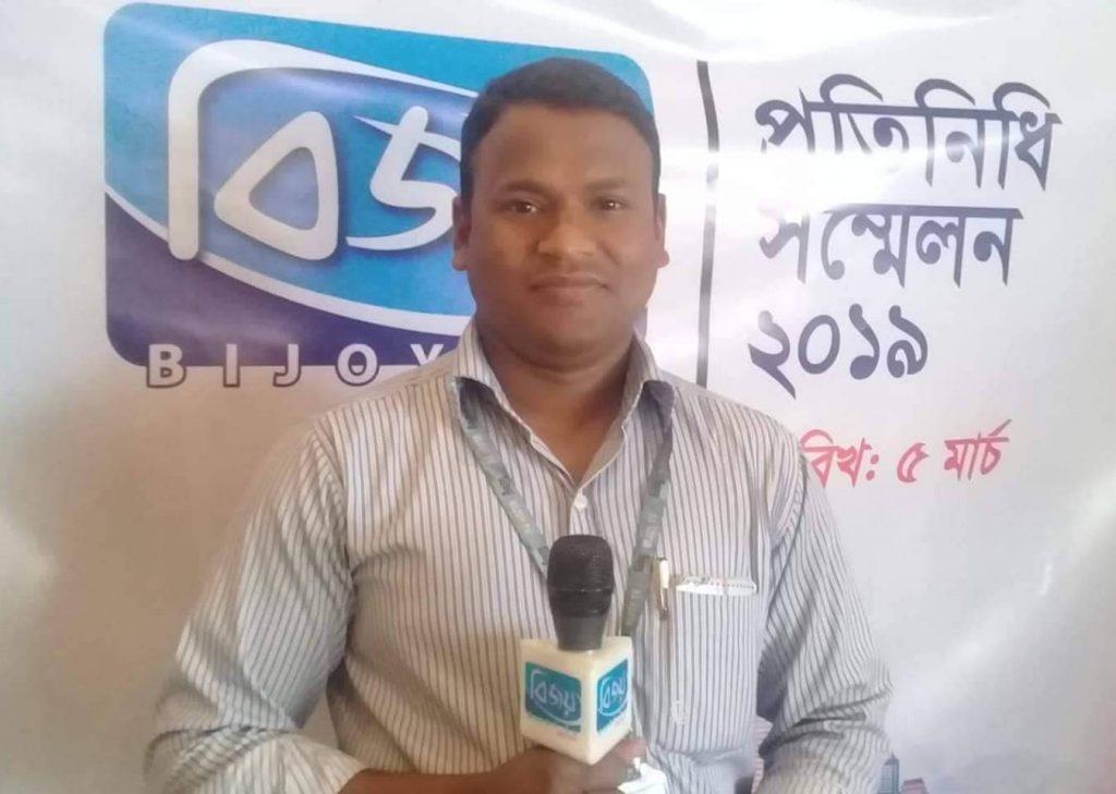 বিজয় টিভি ব্রাহ্মণবাড়িয়া জেলা প্রতিনিধি উজ্জ্বল হোসেন