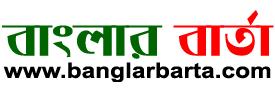 banglarbarta.com
