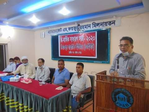 দিনাজপুর সাংবাদিক ইউনিয়নের (জেইউডি) দ্বি-বার্ষিক সাধারণ সভায় বক্তারা